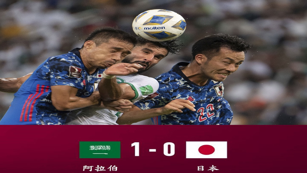 Saudi Arabia's Saleh Al-Shehri, center, fights  for the ball with Japan's Maya Yoshida, right,  during their match of the Asian zone group B qualifying soccer match for the FIFA World Cup Qatar 2022 at the King Abdullah sports city stadium, in Jiddah, Saudi Arabia, Thursday, Oct. 7, 2021. (AP Photo)